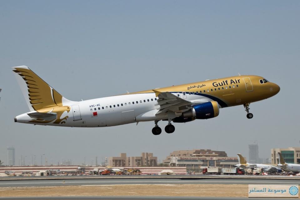 طيران الخليج