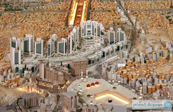 Hotels_Mecca