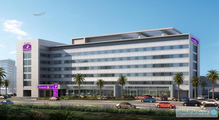 فندق بريمير إن بمطار أبوظبي