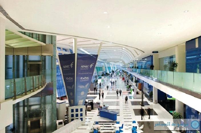 Abu Dhabi_International_Exhibition