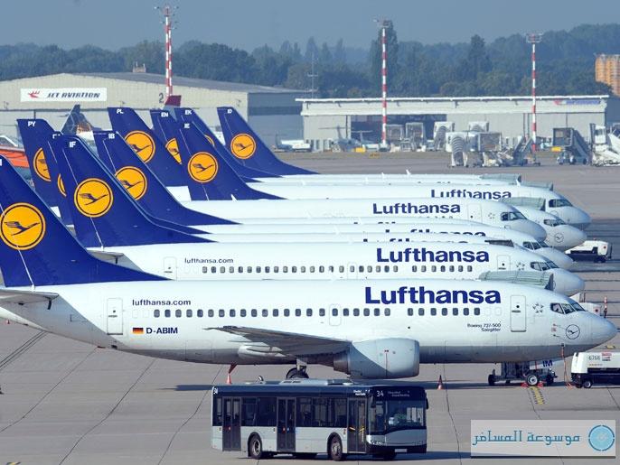 مطار تيجل برلين