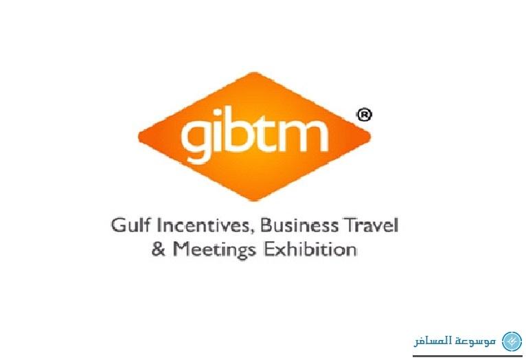 معرض الخليج لسياحة الأعمال