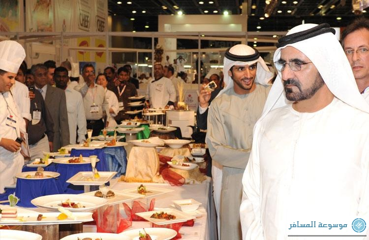 معرض الخليج للأغذية جلفود
