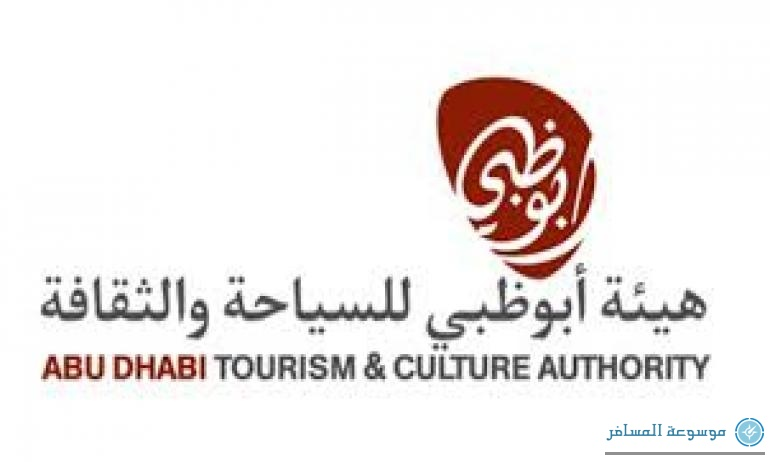 أبو ظبي للسياحة تنظم جولة ترويجية في أربع مدن هندية بمشاركة 25 جهة