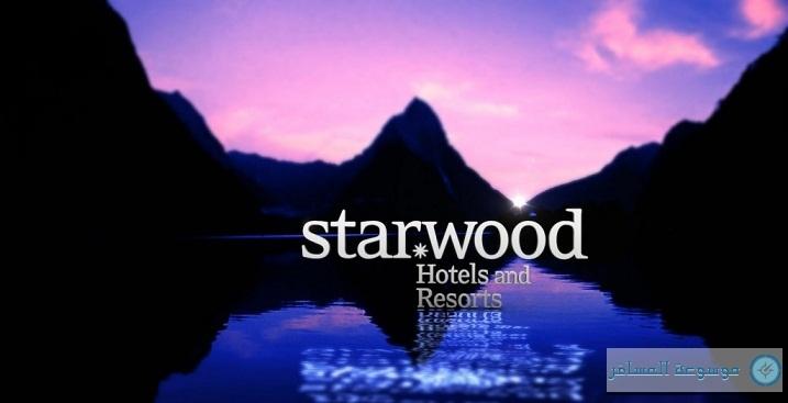Starwood_Hotels