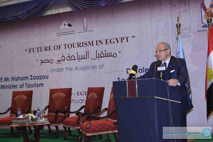 Conference-of-the-World-Tourism