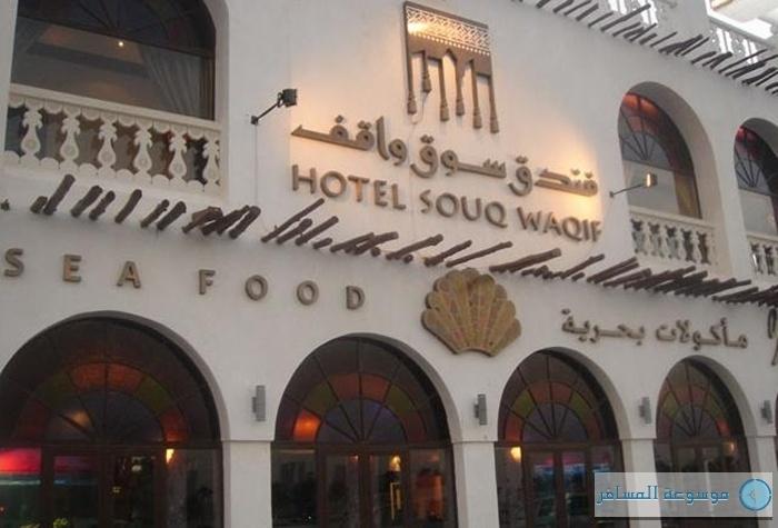souq-waqif-hotels