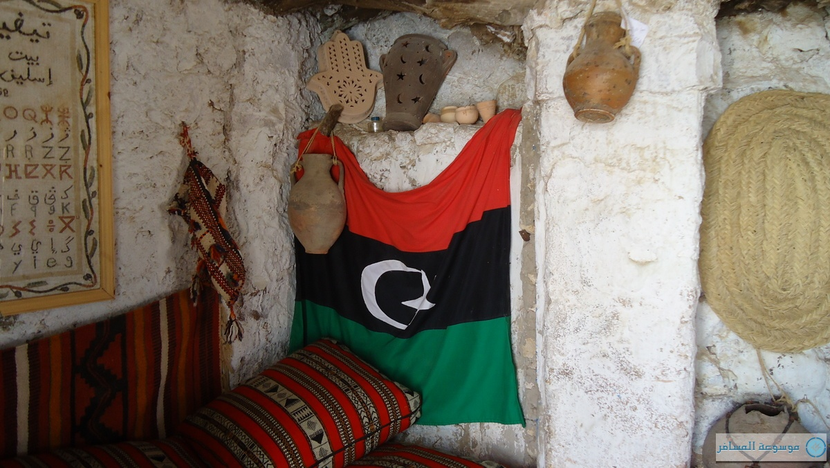 معرض للوسائل اليومية في الحياة الأمازيغية التقليدية.. ليبيا