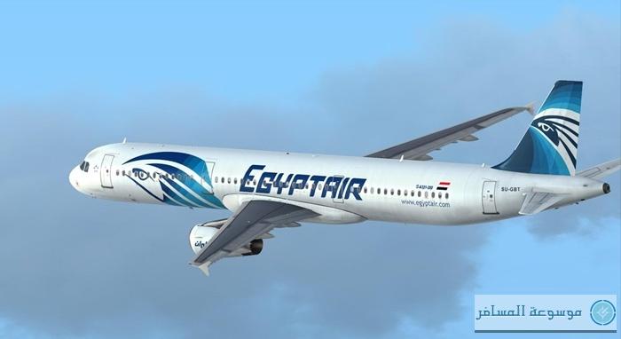 egypt-air