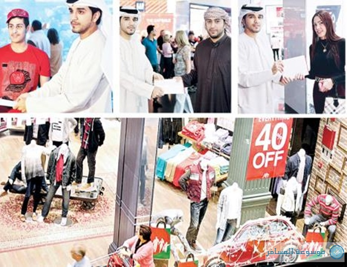 Dubai-Shopping-Festival-2014