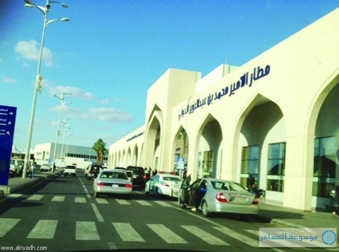 Almadinah-airport