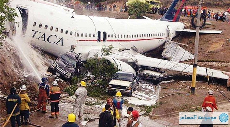 Aviation_accidents
