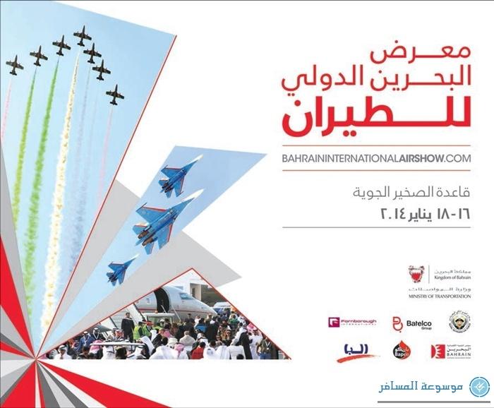 bahrain-international-airshow-2014