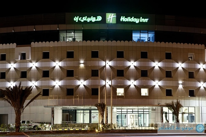 Holiday-Inn-Muscat- AlSeeb