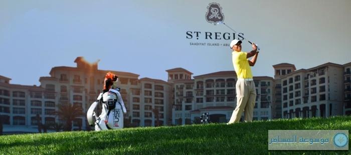 SRS-AbuDhabi-HSBC-Golf