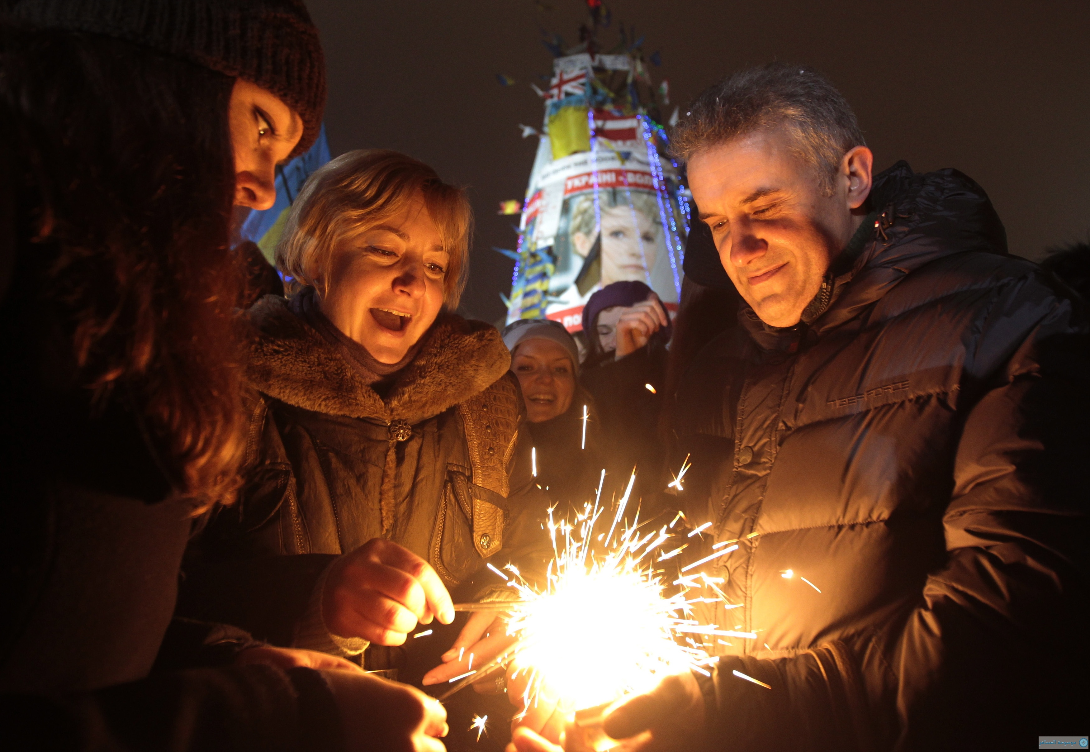 Ukraine New Years Eve