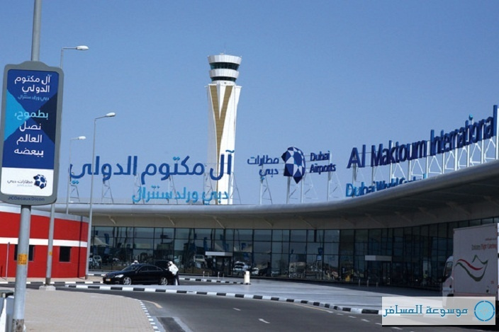 al-maktoum-international-airport