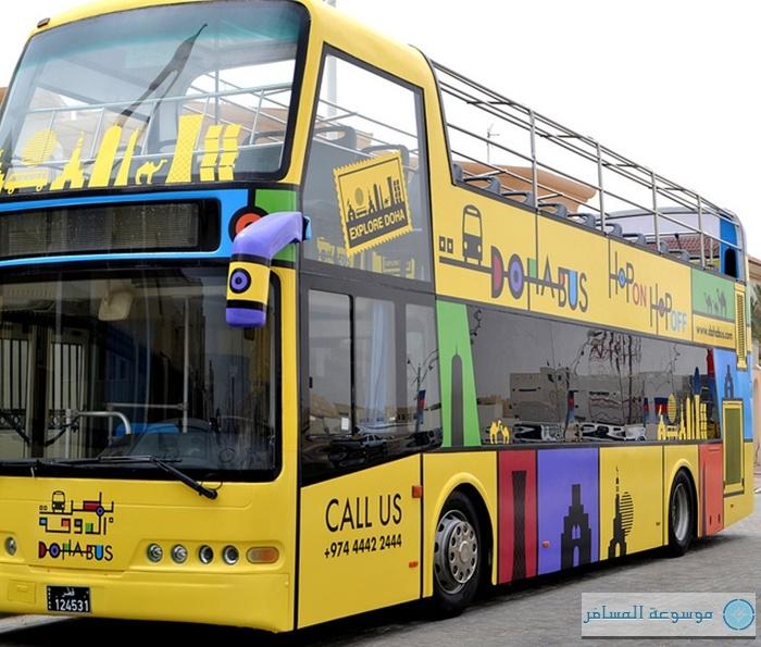 doha-bus