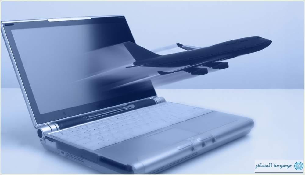 السياحة الإلكترونية