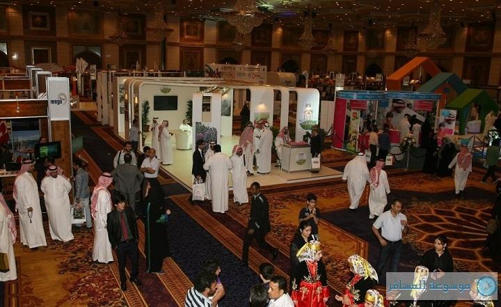 معرض جدة الدولي للسفر والسياحة