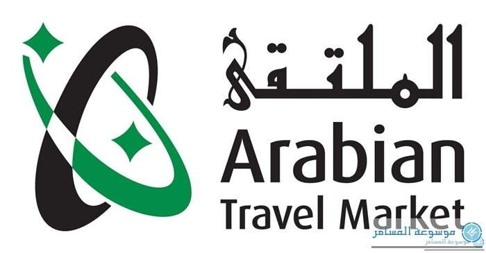 Arabian-Travel-Market