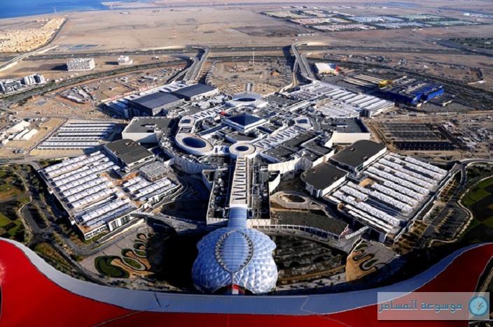 مركز تسوّق في أبوظبي