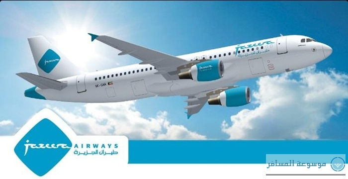 Jazeera-Airways