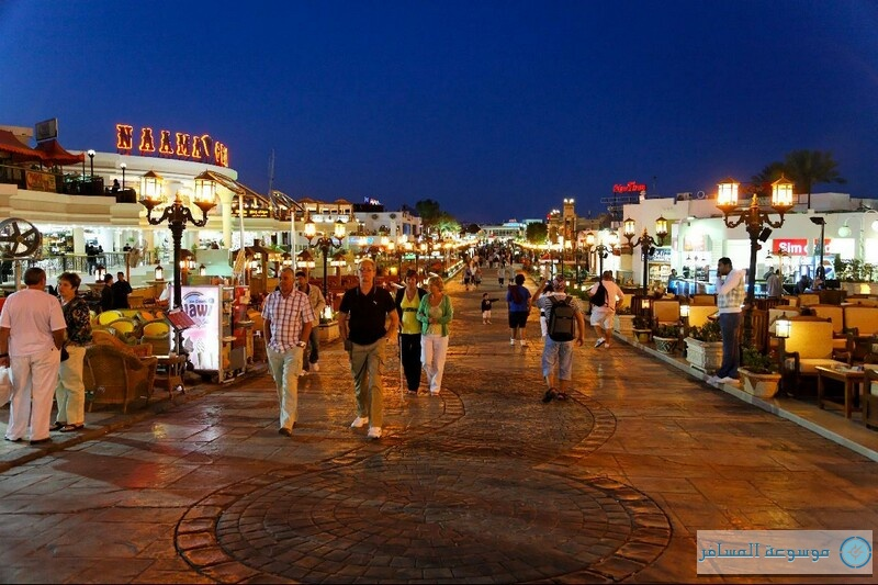 Sharm-ElShiekh