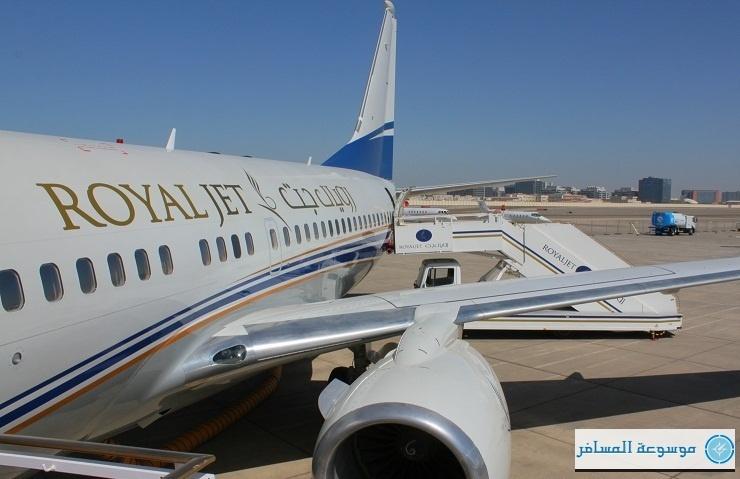 royal-jet