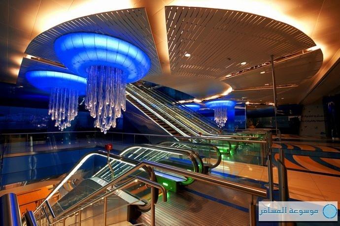 محطات مترو دبي