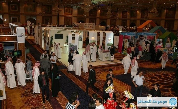 المعارض السياحية في السعودية