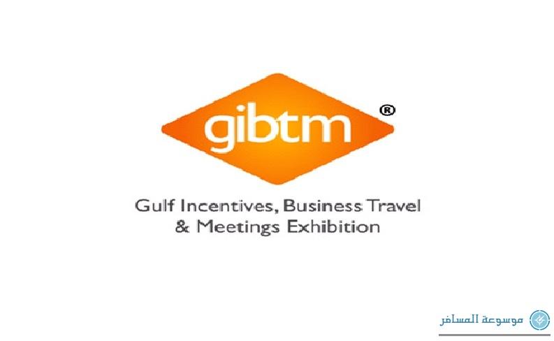 معرض سياحة الخليج لسياحة الحوافز والفعاليات
