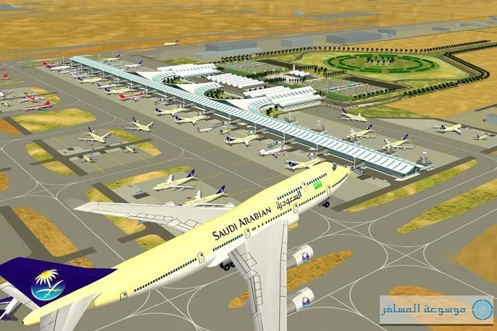 King-Abdulaziz-International-Airport