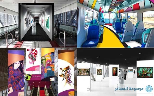 محطات مترو دبي في الإمارات
