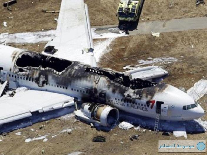 كيف النجاة من حوادث الطائرات