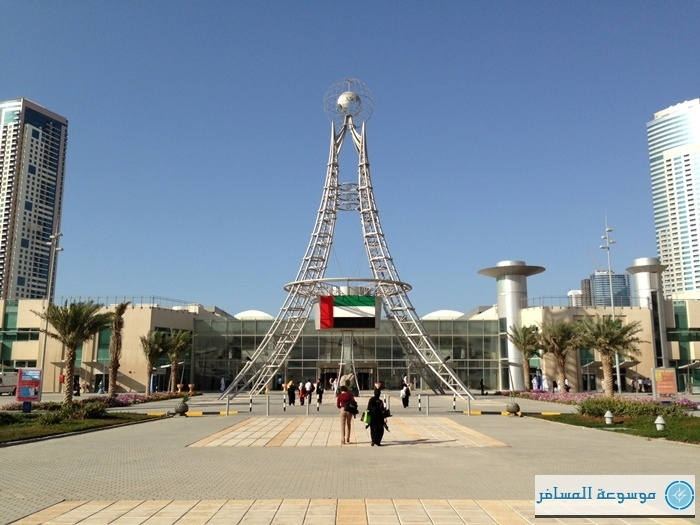 Expo-Centre-Sharjah