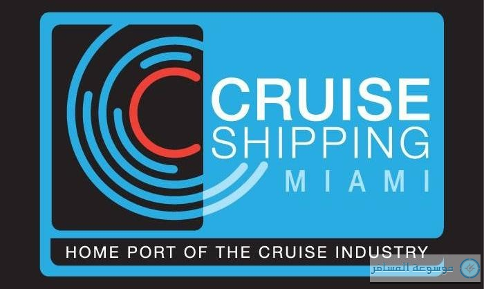 Cruise-Shipping-Miami's