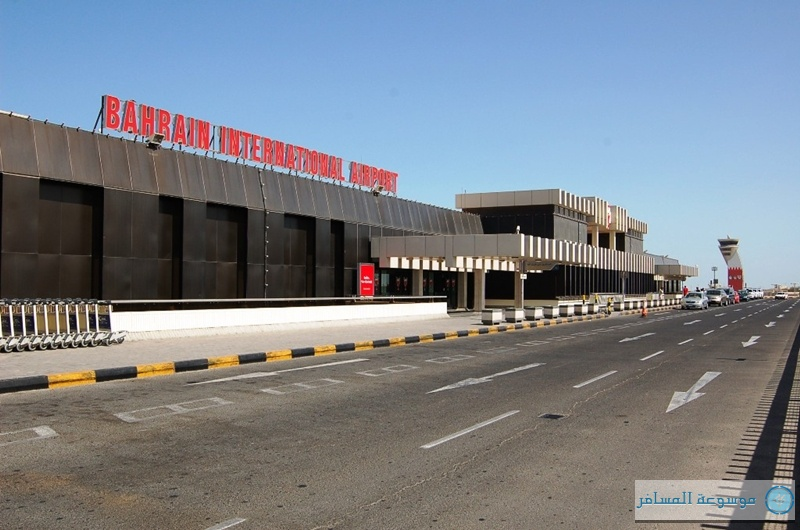 Bahrain-International-Airport
