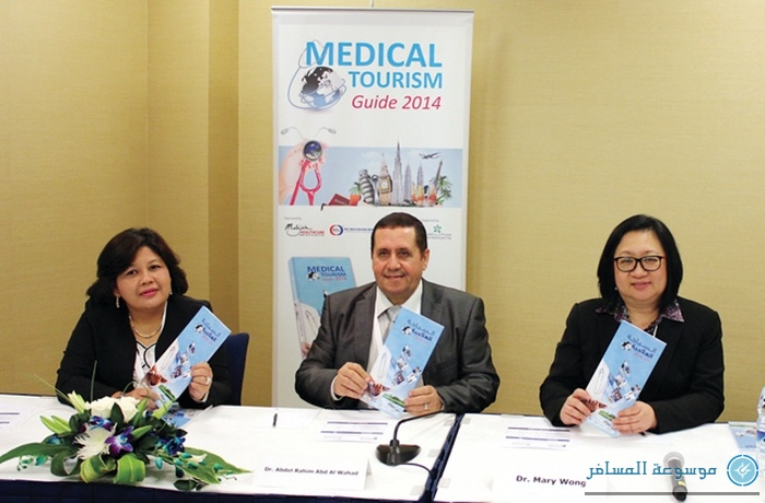 Medical-Tourism-Guide-2014