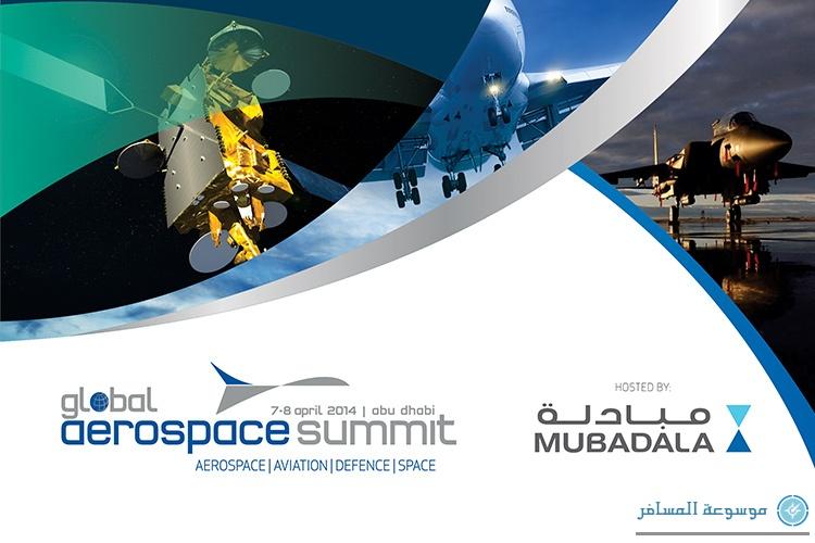 aerospace-summit
