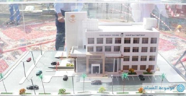 مبنى الخطوط السعودية الجديد في المدينة المنورة