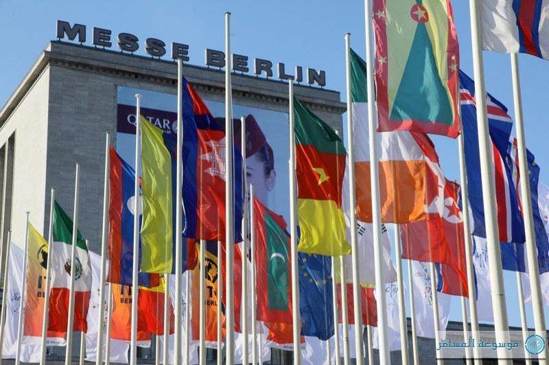 البورصة الدولية للسياحة ببرلين