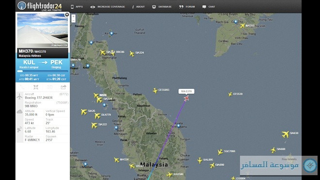malay_airline