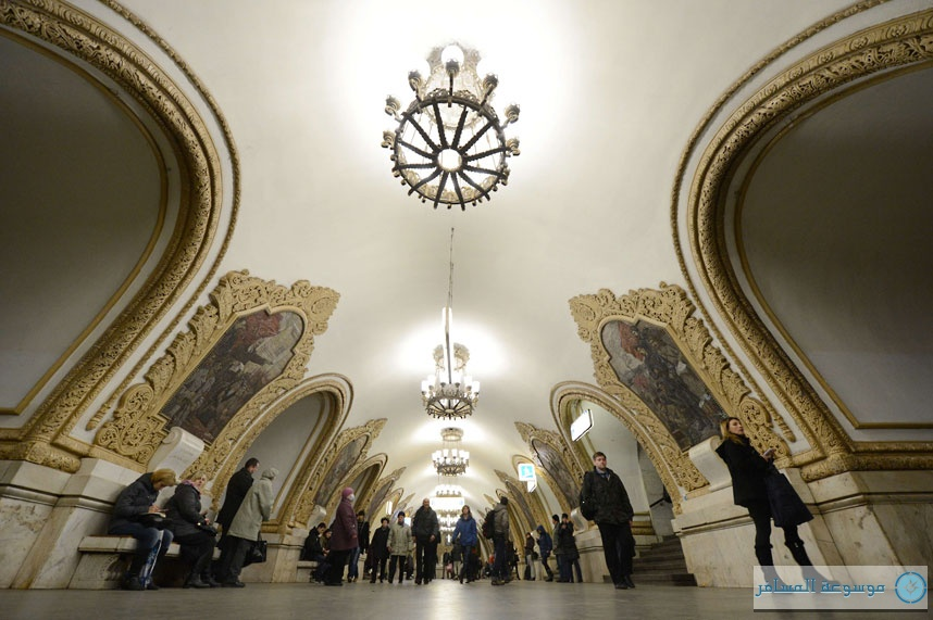محطة كييفسكايا الروسية