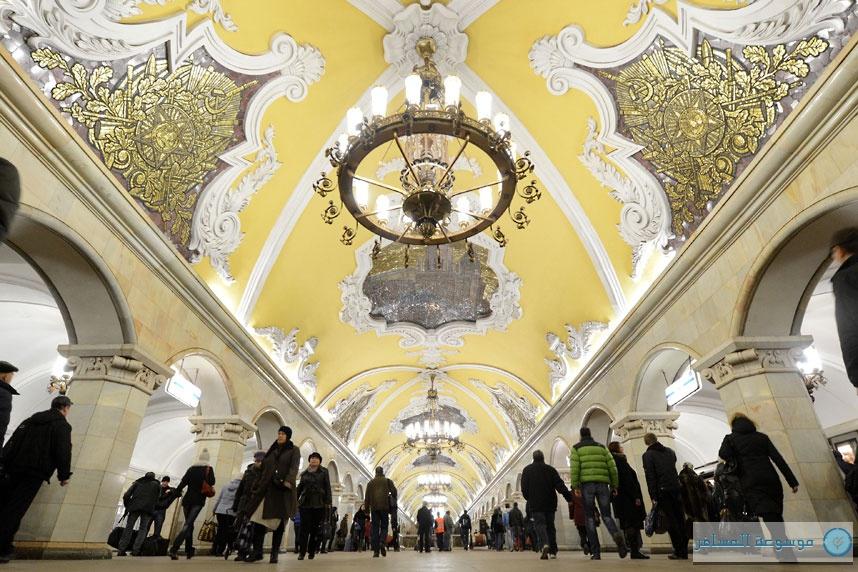 محطة كومسومولسكايا في موسكو