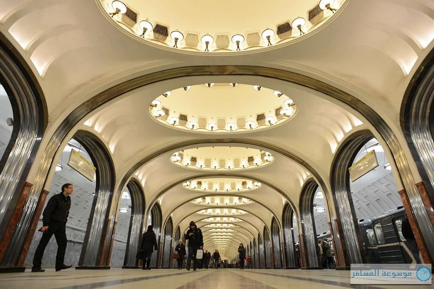 محطة ماكايوسكايا في موسكو