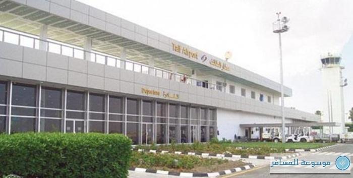 مطار-الطائف