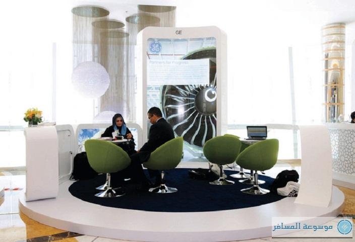 القمة العالمية لصناعة الطيران 2014
