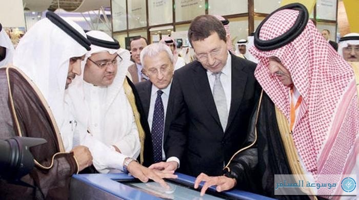 Saudi-Travel-and-Tourism-Investment-Market
