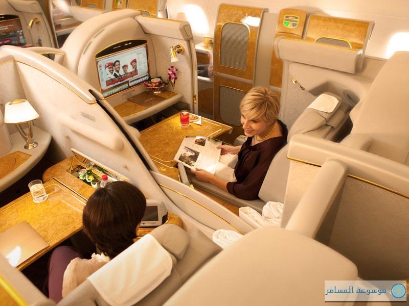 طيران الإمارات لركاب الدرجة الأولى